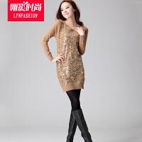 翎影时尚 2014秋装新款女装日韩版修身显瘦中长款女针织打底衫亮片毛衣