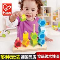 德国Hape 数字堆堆乐 宝宝智力串珠 木制积木 儿童益智玩具1-2岁