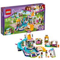 【当当自营】LEGO 乐高 Friends好朋友系列 心湖城夏季游泳池 积木拼插儿童益智玩具41313