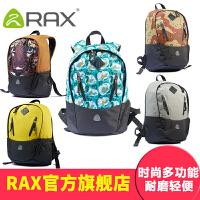 【店铺首页领券立减200】RAX新品双肩包 运动旅游包 抗撕裂户外包 时尚多功能运动包