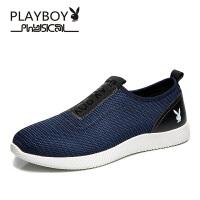 花花公子 休闲鞋男鞋新款网布鞋套脚懒人鞋韩版男布鞋 德-CX39603