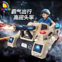 电动车四轮童车小孩遥控车坦克汽车可坐人男女宝宝电瓶车可对战