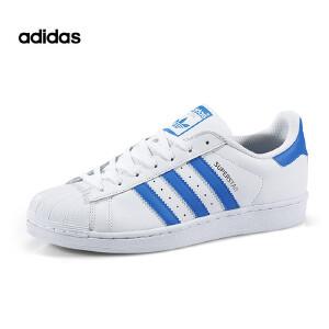 Adidas/阿迪达斯Superstar 经典款男女板鞋白蓝色三叶草休闲鞋情侣款S75929