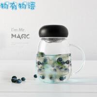 物有物语 玻璃杯 学生创意情侣韩版魔星杯耐热便携式防漏杯子可爱儿童运动水杯透明过滤花茶杯水杯水具