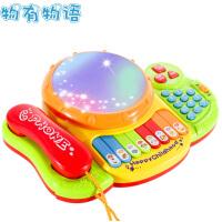 物有物语 电话 婴幼儿儿童玩具电话机宝宝玩具手机0-1-3岁小孩6-12个月早教机音乐故事机 益智玩具
