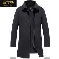 宝字号16秋冬新羊绒大衣男士毛呢大衣中长款双面呢子风衣妮子外套