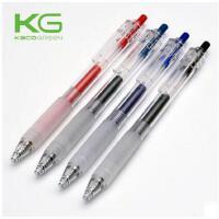 KACO凯宝KEYBO透明版按动中性笔/水笔/签字笔学生办公宝珠笔