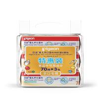 【当当自营】Pigeon贝亲 婴儿手口湿巾湿纸巾70p*6 PL145*2 贝亲洗护喂养用品