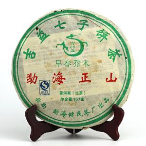 【一提 7片】2007年勐海正山 早春乔木茶 生茶