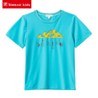 探路者Toread kids 2017夏季新款男童图案圆领短袖T恤