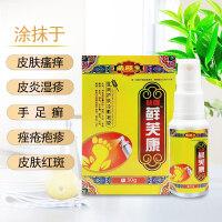 纽斯葆 番茄红素维E软胶囊 500mg/粒X48粒
