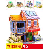 3-5-6岁女孩智力幼儿玩具60片儿童拼图木质宝宝卡通男孩益智积木
