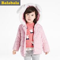 巴拉巴拉童装女童棉服小童  宝宝上衣2016冬装新款儿童棉衣棉袄