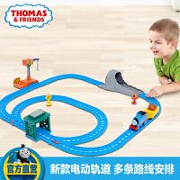 托马斯电动火车系列之蓝山轨道套装BGL98电动轨道玩具火车礼物