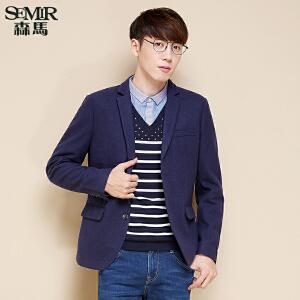 森马西服 冬装新款 男士纯色两粒扣修身呢子休闲西装外套韩版