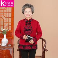 咔金琳中老年女装秋冬装外套针织衫毛衣唐装外套60-80岁奶奶装毛衣开衫加大码妈妈装