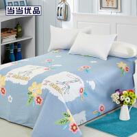 当当优品 纯棉斜纹印花双人床单 250*230cm 美丽心情