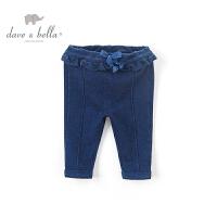 davebella戴维贝拉  秋装新款女童牛仔裤 女宝宝长裤