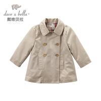 davebella戴维贝拉 男童秋冬装新款保暖外套宝宝加绒外套