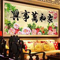 精准印花布3d十字绣新款花开富贵牡丹家和万事兴 温馨之家大幅