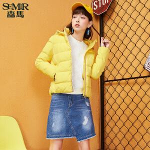 森马羽绒服 冬装 女士韩版纯色可拆卸帽防风保暖直筒外套