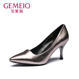 戈美其秋季浅口尖头性感女鞋高跟鞋红色婚鞋女细跟单鞋子
