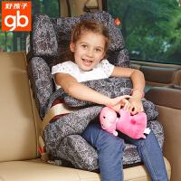 【当当自营】【支持礼品卡】好孩子 CS612安全座椅汽车用9个月-12岁车载安全坐椅 isofix接口CS612-M218藏青色
