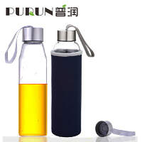 普润 550ML耐热玻璃水瓶创意车载玻璃杯子矿泉水瓶带盖茶杯PRB15蓝色