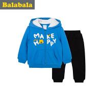 5.25抢购价:120元 巴拉巴拉童装男童套装小童冬装儿童长袖裤子两件套