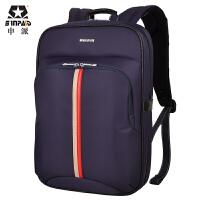 申派(Sinpaid)双肩电脑包13.3寸14寸男女双肩背包笔记本包防水防震商务休闲旅行包
