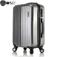 【全国包邮】之王 26寸托运箱 USO静音万向轮拉杆箱 旅行箱A37 行李箱情侣登机箱 士托运箱 耐压抗摔镜面ABS+PC材质