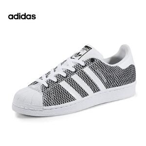 Adidas/阿迪达斯三叶草经典贝壳头S76349