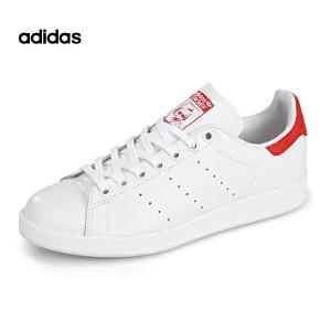 Adidas/阿迪达斯史密斯经典红尾小白鞋AF6750