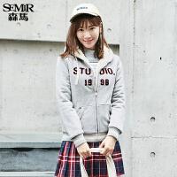 森马卫衣 冬装 女士简约连帽字母贴布绣加绒针织外套韩版