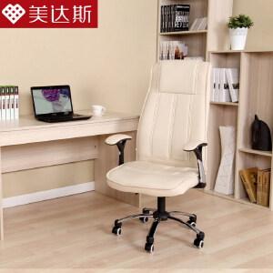 美达斯库勒办公椅电脑椅 家用办公椅 转椅时尚老板椅皮椅