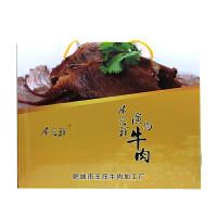 【山东泰安馆】演马酱牛肉熟食1千克礼盒装陈光祥山东泰安肥城特产