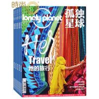 孤独星球Lonely planet 地理旅游期刊2017年全年杂志订阅新刊预订1年共12期 包邮
