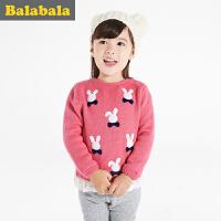 【6.26巴拉巴拉超级品牌日】巴拉巴拉童装女童毛衣小童宝宝上衣冬装儿童针织衫