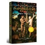 失乐园 PARADISE LOST 最经典英语文库