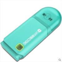 360wifi3代增强版wifi穿墙王USB迷你便携式无线路由器 蓝色