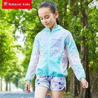 探路者Toread kids 夏季新款女童印花拼色超轻皮肤衣