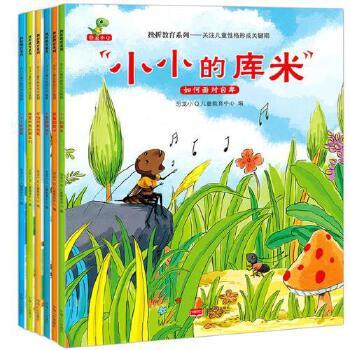 6-7-12岁绘会本亲子读物图画小学生幼儿园儿童故事书3-6岁睡前故事