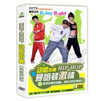健身舞光盘 京凰百科动感街舞 曼哈顿激情DVD 教材