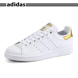 Adidas/阿迪三叶草stan smith女鞋金标 休闲板鞋BB0209