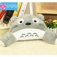 咔噜噜 可爱龙猫 抱枕 腰靠 抱枕被 创意玩偶 生日礼物  情人节礼物