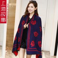 上海故事春秋韩版女士新款加厚时尚仿羊绒披肩围巾两用长百搭夏季空调围巾