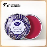 AFU阿芙紫草修护膏12g