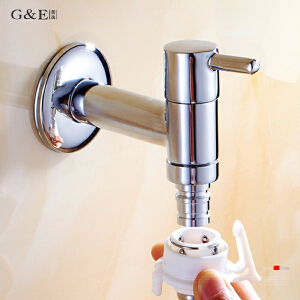 居逸全铜欧式洗衣机通用水嘴龙头 GE5002020