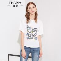 【海贝超级品牌日 买三免一再满减】海贝春款女装短袖 数字印花圆领卷边袖时尚T恤