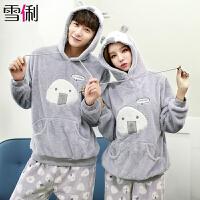 雪俐情侣睡衣家居服法兰绒男女士冬季韩版卡通珊瑚绒连帽套装